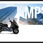 Piaggio_MP3-300_2020