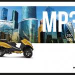Piaggio_MP3-350-500_2020